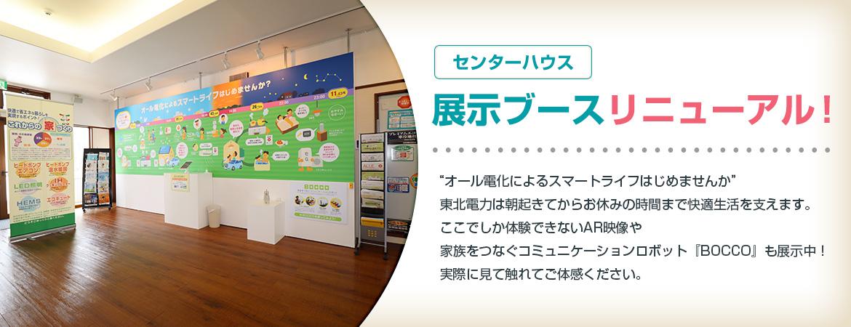 information2102