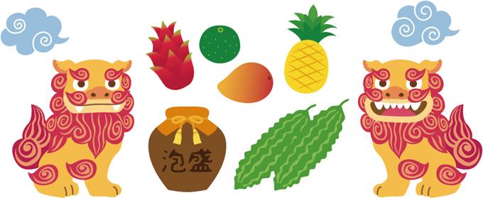 沖縄県の物産品